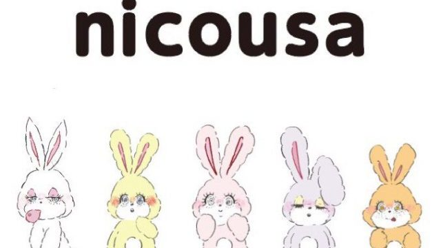 "NiCORON公式キャラクター""nicousa""をご紹介♡"