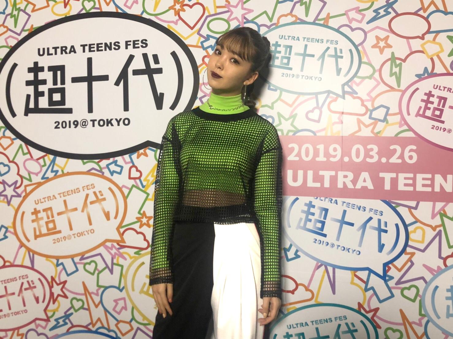 【超十代フェス2019】10代の憧れ♡超多忙のカリスマモデル・藤田ニコルを直撃インタビュー