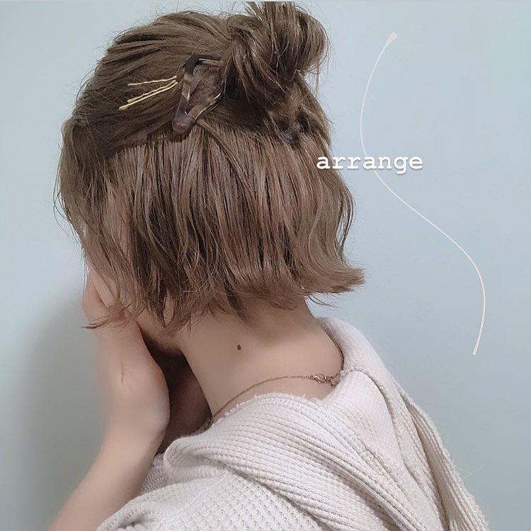 雨の日だって可愛くいたい!短めヘアでもできる簡単ヘアアレンジ
