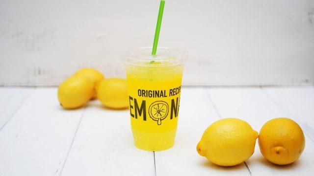 タピオカの次は【レモネード】が来る!次世代ドリンク「レモニカ」あなたはもう飲んだ?