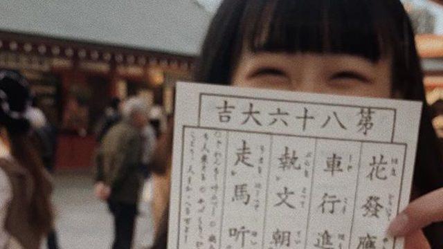 2020年、絶対に良い年にしたい!「初詣といえばココ!」な神社ってどこ?