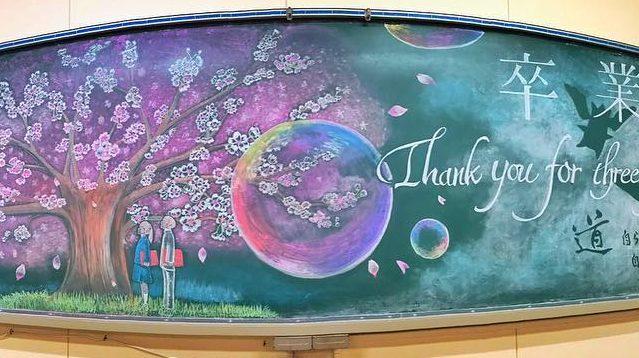 【卒業式】高校最後の思い出作りに!黒板アートの簡単な描き方アイデア♡