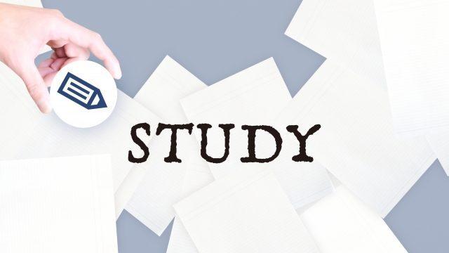 【テスト前】勉強する気になれないときに試してほしいやる気UP法