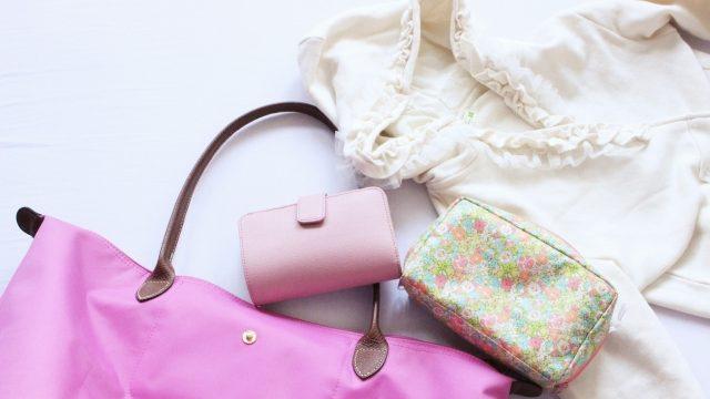 二つ折り財布で荷物少ないコンパクト美人になろう♪【かわいいもの厳選】