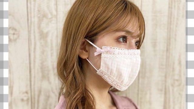 超かわいい♡おしゃれデザインの<マスク>で友達から褒められよ♩