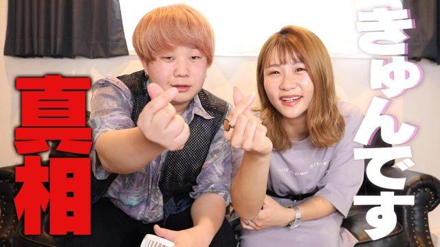 「きゅんです」2020年トレンドワード☆10代の流行語ランキング「ぴえん」