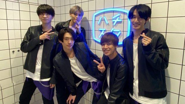 【TRY&ERA/ Mr. UNIVERSITY】ハチスタ☆男性アイドルインタビュー【UNIVERSAL BOYS】