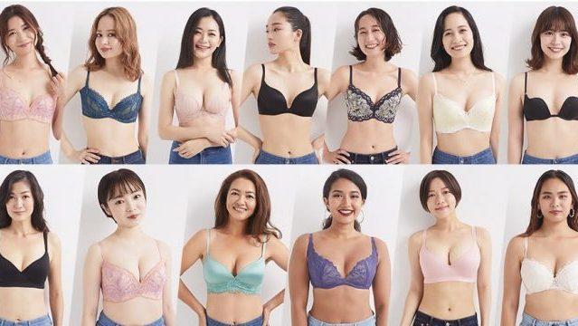 おっぱいの形は7種類!胸のタイプ別、バストアップを叶えるブラの選び方♡