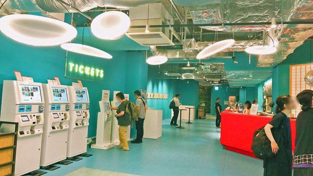 映画デートにおすすめ♡東京のおしゃれ映画館・ミニシアターに行ってみよう♩