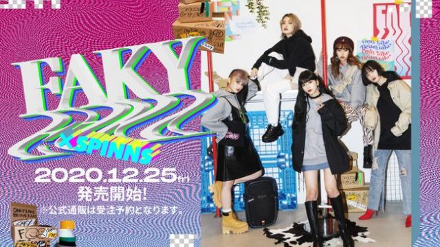 SPINNSと次世代ガールズ・ユニオンFAKYのコラボアイテム☆12/25(金)発売開始
