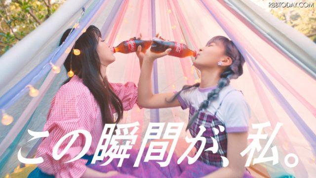 コカ・コーラ新CMに【Nizi U】が登場☆CM撮影秘話やインタビューも!
