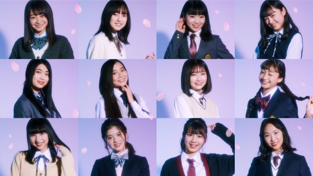 【2021年】カンコー委員会4期生オーディション!春の超十代フェスに出演しよう♡