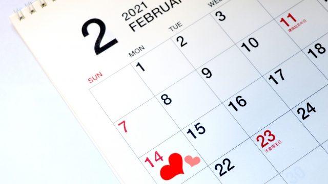 【2021年】バレンタインデート♡男ウケ抜群のモテファッションでいこう【コーデ】