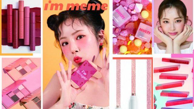 プチプラ韓国コスメ【I'M MEME(アイムミミ)】が4/20(土)日本上陸♡