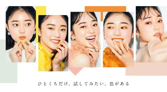 ファミマで買えるプチプラコスメ【sopo(ソポ)】の2021年春夏新作が本日発売☆