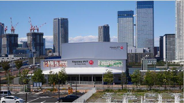 【アクセス】超十代 2021 PREMIUMの会場☆豊洲Pitまでの行き方【新幹線/高速バス】