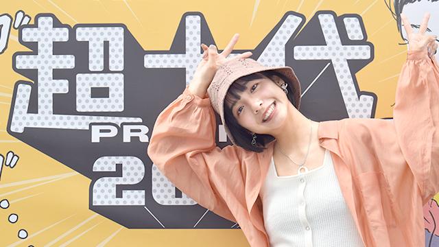 【超十代 2021 PREMIUM】山之内すず☆スペシャルインタビュー