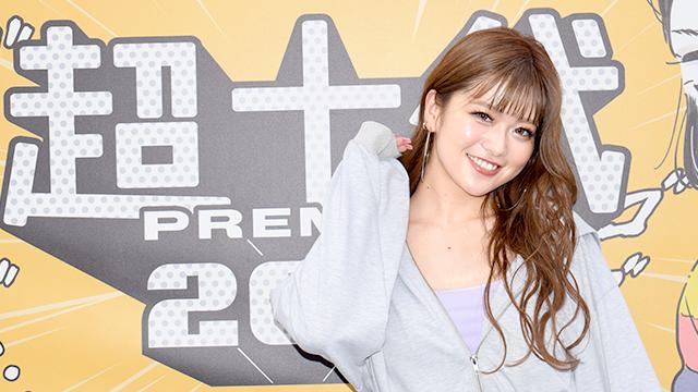 【超十代 2021 PREMIUM】8467☆スペシャルインタビュー
