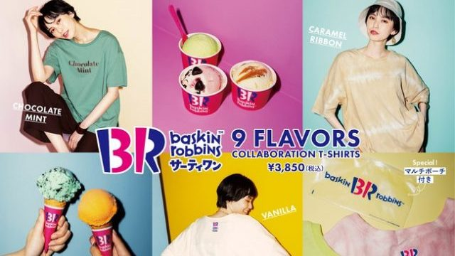 LEPSIM×サーティワンアイスクリームのコラボTシャツが本日発売☆
