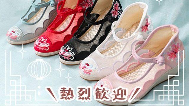◆夏のチャイナなお嬢さん◆ヴィレヴァンのプチプラ中華シューズがめっかわ♡