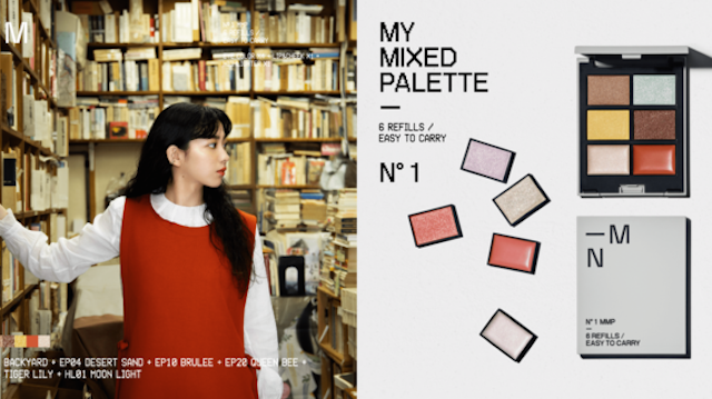 Z世代向け新コスメブランド♡MNのメイクパレット【MY MIXED PALETTE】が発売
