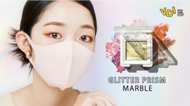 韓国コスメMISSHAの『韓国メイクで映えるマスクメイク』コンテストが開催♩