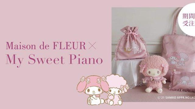Maison de FLEUR×マイスウィートピアノ♡マイメロディお友だちのコラボアイテム