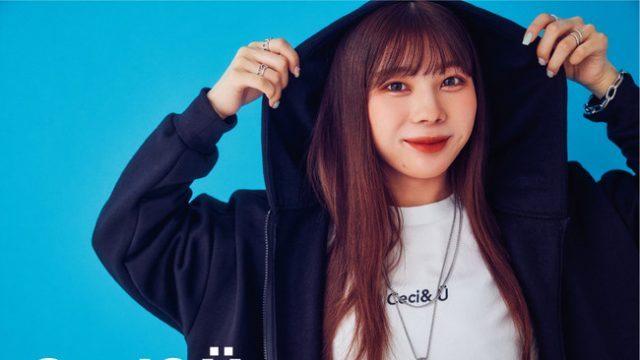 ジェンダーレスクリエイター♡聖秋流(せしる)がブランド『Ceci&Ü』を始動☆